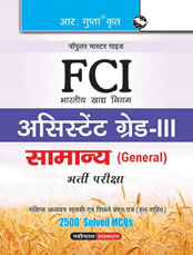 FCI Assistant Grade III (GENERAL) Recruitment Exam Guide (Hindi)