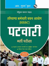 Haryana SSC (HSSC) Patwari Recruitment Exam Guide