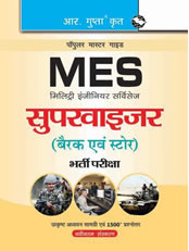 Military Engineering Services (MES): Supervisor (Barrack & Store-keeper) Exam Guide