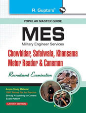 Military Engineering Services (MES): Chowkidar, Safaiwala, Caneman, Peon, Meter Reader & Khansama Recruitment Exam Guide