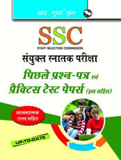SSC Combined Graduate Level (Tier-I) Previous Years' Papers and Practice Test Papers (Solved) (Hindi)
