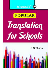Popular Translation For School