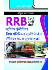 RRB : Jr Engineers/Depot Material Suptd./Sr. P.Way Supervisor etc. Exam Guide