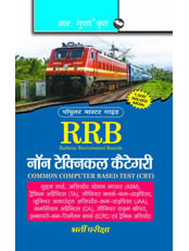 RRB : CBT - Non-Technical Popular Categories (NTPC) 1st & 2nd Stage (Main) Exam Guide