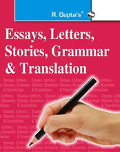 Essays, Letters, Stories, Grammar etc (Pocket)