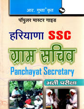 HSSC: Gram Sachiv Recruitment Exam Guide