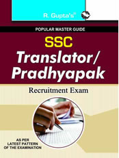 SSC: Junior/Senior Translator/Hindi Pradhyapak Exam Guide