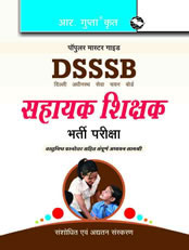 DSSSB: Assistant Teachers (Primary/Nursery) Recruitment Exam Guide