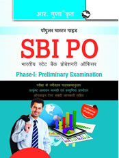 SBI: PO (Phase-I) Preliminary Exam Guide