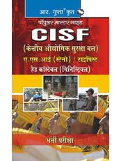 CISF ASI (Steno)/Head Constable (Ministerial) Recruitment Exam Guide (Hindi)