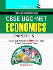 CBSE UGC-NET Economics: Junior Research Fellowship and Assistant Professor Exam Guide (Paper II & III)