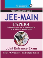 JEE: Main (Paper-I) Guide
