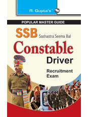 Sashastra Seema Bal: Constabel Driver Recruitment Exam Guide