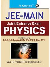 JEE Main - Joint Entrance Exam : Physics Paper-I Guide
