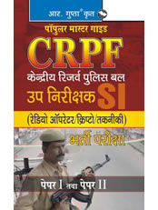 CRPF Sub-Inspector (Radio Operator/Crypto/ Technical) Recruitment Exam Guide