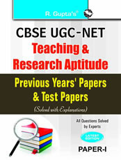 UGC-NET : Teaching & Research Aptitude : Previous Years' Papers & Test Papers (Solved)