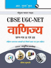 CBSE-UGC-NET Commerce (Paper II & III) Guide