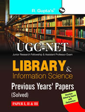 UGC-NET: Library & Information Science Previous Years Papers (Solved)
