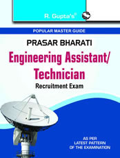 SSC : Prasar Bharati: Engg. Asst./Technician Exam Guide