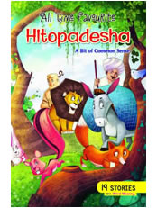 All Time Favourite HITOPADESHA