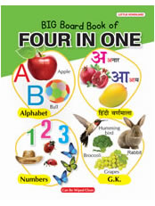 Big Board Book of Four in One with Hindi